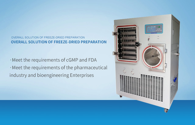 Freeze Dryer, China Manufacturers/Suppliers_Beijing Songyuan
